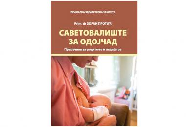 """Keprom Helped Publication of """"Newborn Counselling Centre"""" Book"""